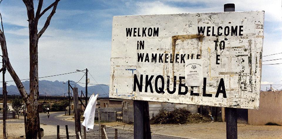 """Foto: """"Nkquebela"""" einer von drei Standorten des Projekts, Philine von Sell"""